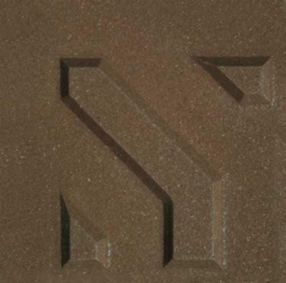 E193,Pavit, Plain, Tiles ,Vitrified Tiles Fullbody Vitrified Tiles