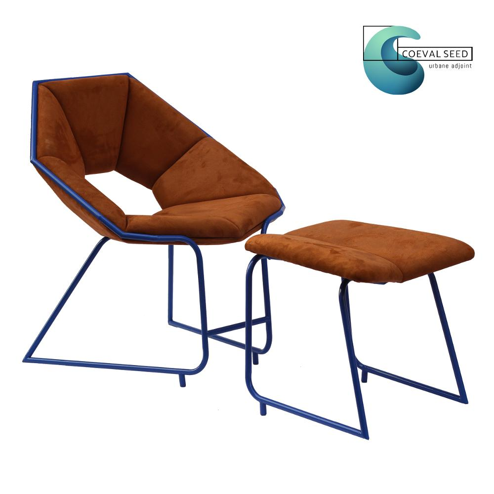 Hept Chair,Coeval Seed, Designer, Chairs ,Pushback Chairs Lounge Chair